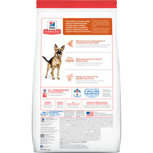 sd-canine-adult-6-plus-large-breed-dry
